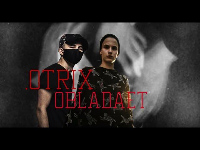 .Otrix x OBLADAET - Hype Freestyle (Премьера Клипа 2016)