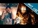 Саша N.G - Бэтмен против Супермена На заре справедливости Рэп кино трейлер выпус ...