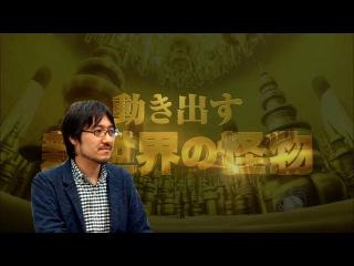 Ван Пис: Фильм 13 / One Piece: Gold (Аниме новости от Anguis.su)