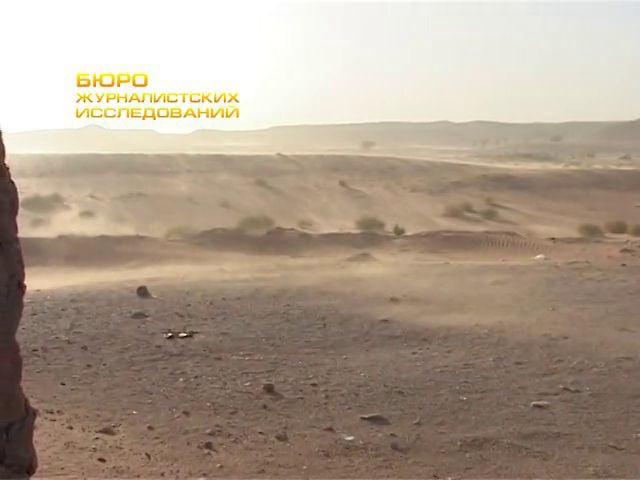 Сахарская Арабская Демократическая Республика