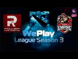 PR vs Team Empire | WePlay Dota 2 S3 (30.03.2016) Dota 2