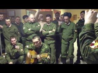 Армейские песни под гитару - И там где Северный кавказ #1