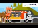 Продакшн студия Инст-АРТ - SHOW REEL. Съемка роликов. Изготовление рекламных роликов.