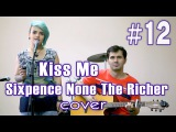Sixpence None The Richer - Kiss Me Jam Band cover (Live)