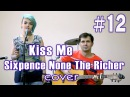 Sixpence None The Richer - Kiss Me | Jam Band cover (Live)
