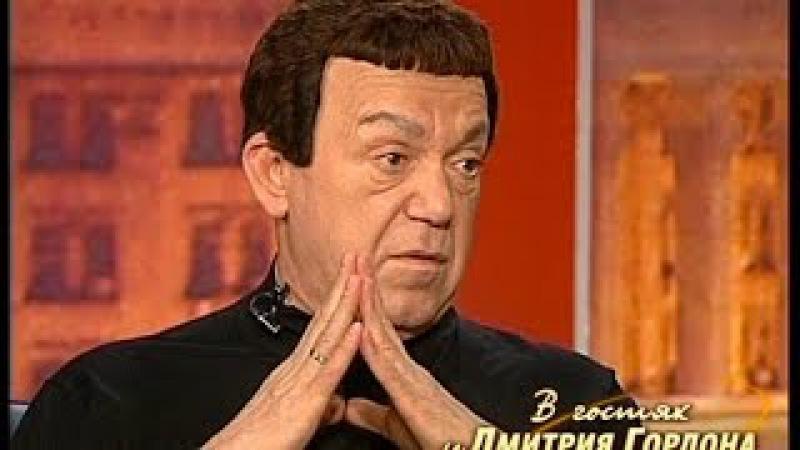 Кобзон: Ваше счастье, – сказал мне Басаев, – что вы гость, а то застрелил бы