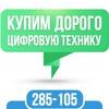 Cybershop в Петрозаводске!