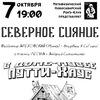 7/10/2016 В.Ареховский в Новосибирске.Путти-Хаус