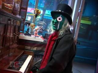 The Mighty Boosh - Eels (Угри( Перевод НСТ)