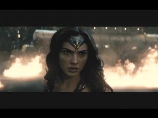 Лига Справедливости против Думсдея (Сцена финальной битвы из к/ф Бэтмен против Супермена 2016)