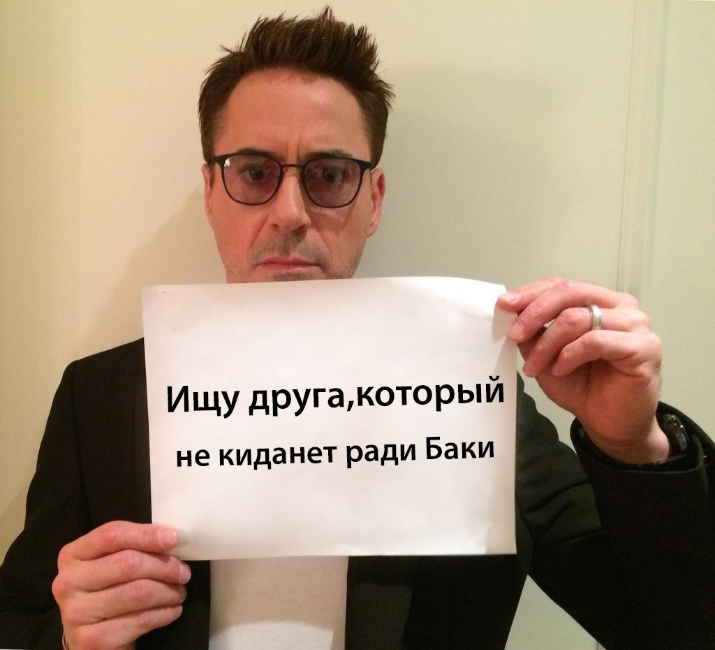https://pp.vk.me/c633329/v633329263/3598/tZrdO0dQdkc.jpg