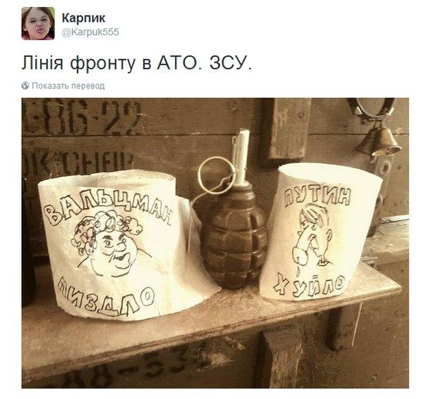 """Для идентификации оружия, используемого """"Беркутом"""" на Майдане, нужны дополнительные экспертизы, - представитель СБУ Остафийчук - Цензор.НЕТ 3458"""