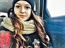 Александра Царева фото #46