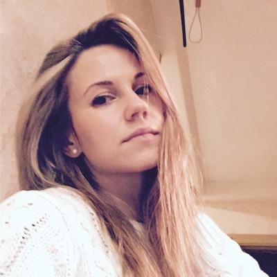 Диана Левникова