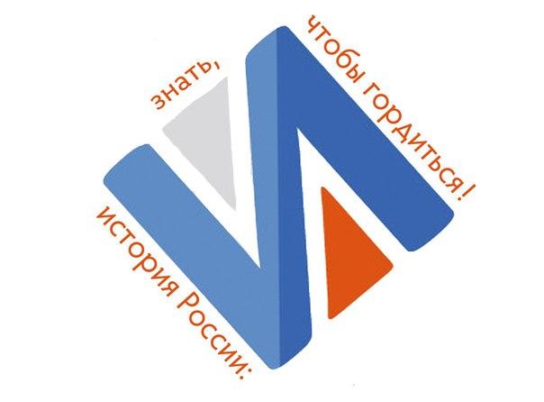Молодежный парламент получил благодарность от заместителя председателя Государственной Думы.