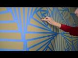 Она взяла моток скотча и превратила стену спальни в произведение искусства.