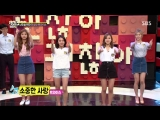 160711 Chaeyoung, Momo, Mina - Precious Love, Touchdown & Tzuyu @ Same Bed, Same Different