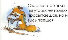 Доброе утро, Омск!