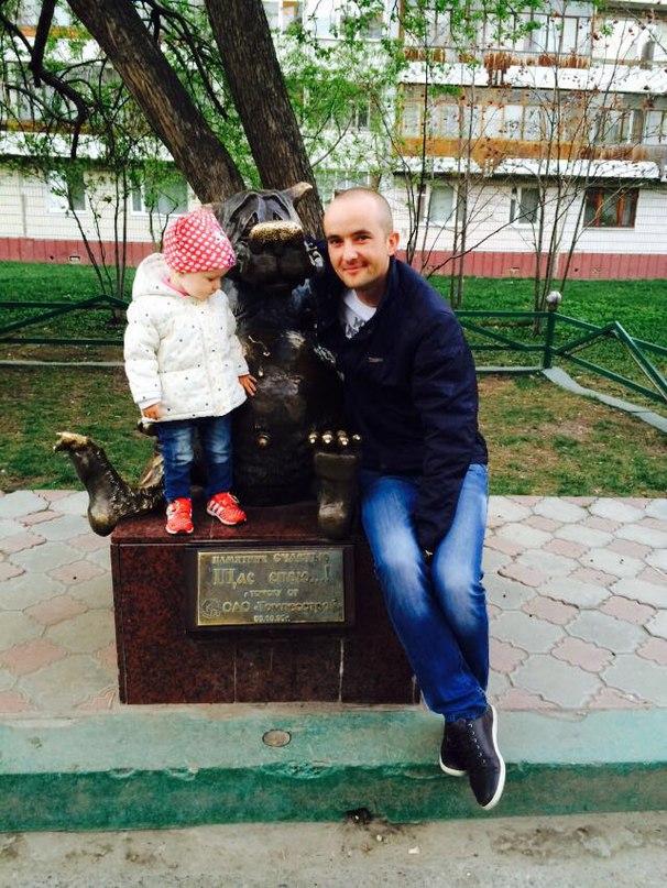 Aleksandr Vladimirovich |