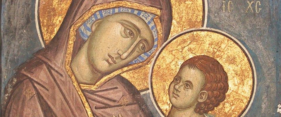 Фрагмент фрески Пресвятой Богородицы с Младенцем из монастыря Высокие Дечаны (Сербия).