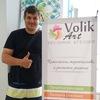 Anton Volik