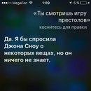 Варвара Иванова фото #45