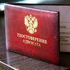 Адвокаты г. Кстово (подписчики на VK.com)