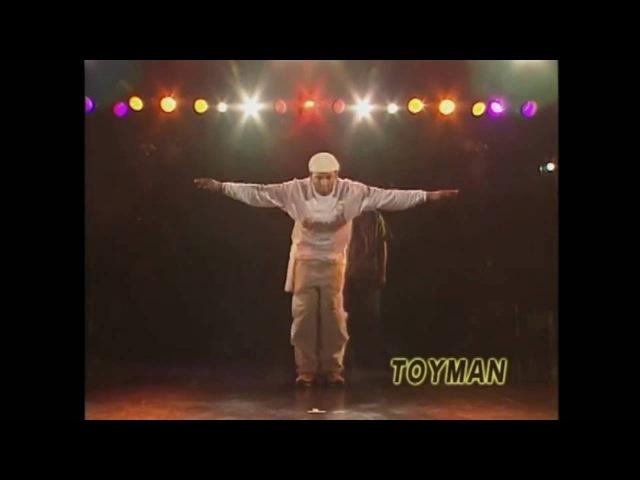 Old School Dictionary \ Popping \ Toyman (Poppin Pete, Skeeter Rabbit)