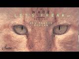 Wade - Trucco (Original Mix) Suara
