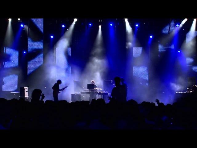 Nicolas Jaar live at Worldwide festival