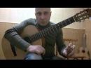Уроки гитары.Буги-Вуги