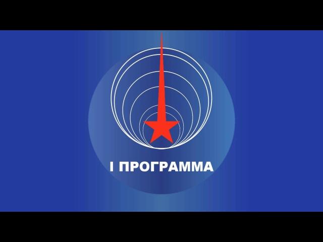 Заставка конца эфира ЦТ СССР (1982-1988) Реконструкция