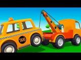 Мультик раскраска про машины: ГРУЗОВИЧОК ЛЕВА и Такси, Учим Цвета