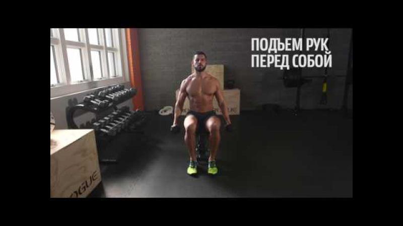 7 упраженений для прокачки мышц верхней части тела