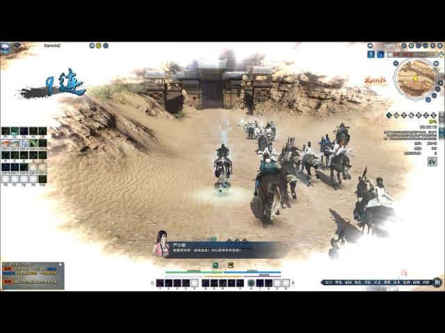 Moonlight Blade Online 天涯明月刀.ol - Horse Racing Gameplay Update