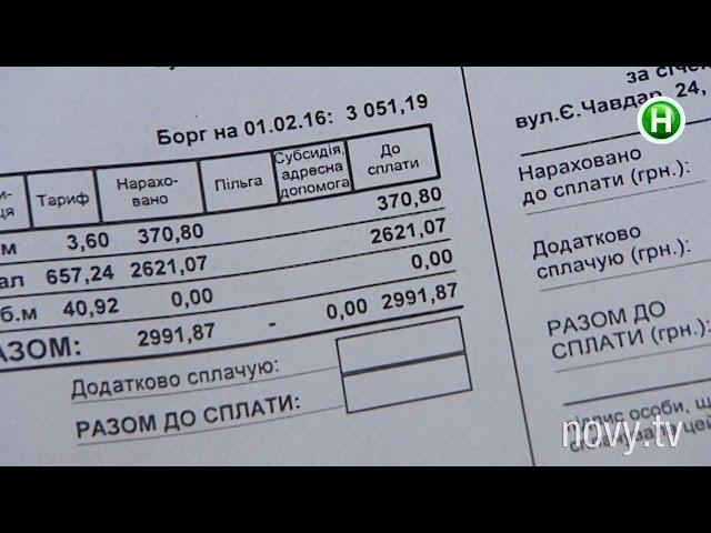 """Яценюк о конфискации 1,5 млрд долларов режима Януковича: """"У меня такое впечатление, что идет умышленное затягивание"""" - Цензор.НЕТ 5698"""