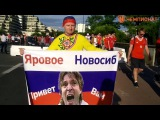 Видео дня. Лучший состав сборной России на Евро-2016