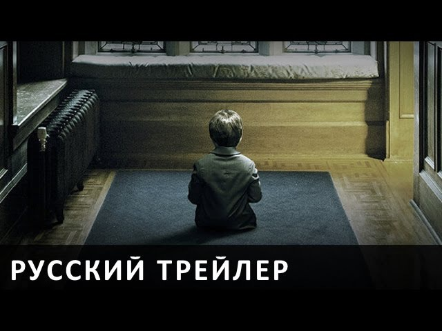 Кукла (The Boy) - Официальный русский трейлер (2016) | AW Trailers