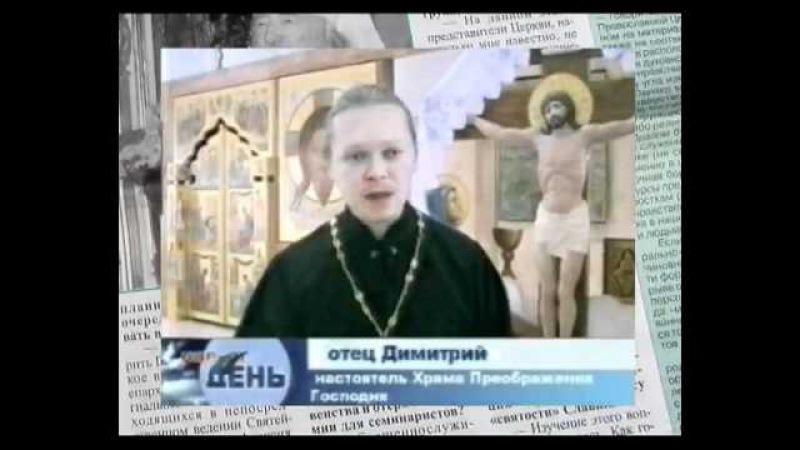 РУССКИЙ АНГЕЛ. Отрок Вячеслав 43