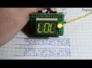 Как настроить индикатор частоты ЦП на корпусе