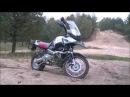 BMW R1150 GS Adventure Off-road (Karoo 3)
