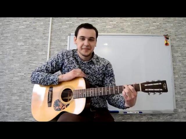 Простые аккорды для начинающих на гитаре. Как легко их запоминать?