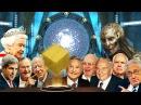 Альцион Плеяды 42 Резонанс Шумана Звездные порталы Looking Glass Желтый Куб Брексит
