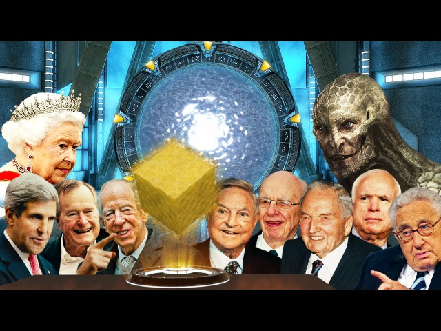 Альцион Плеяды 42: Резонанс Шумана, Звездные порталы, Looking Glass-Желтый Куб, Брексит