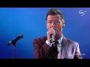 Rick Astley Viña 2016 Full Show HD 1080p