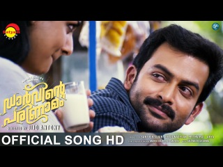 Kaathangal Kinavil | Official Song HD | Darvinte Parinamam | Prithviraj | Chandini