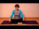 Шейный остеохондроз Урок 2 упражнения для стабилизации шейного отдела