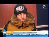 Северный город. Норильск. Новости. 19 февраля 2016 года, 19.00 (пятница)