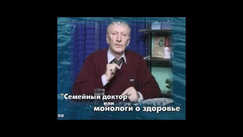 Монологи о здоровье 3.2. Скипидарные ванны. Часть 1. Очищение организма и удалени ...