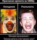 Максим Данилов фото #24